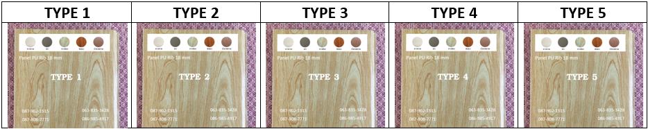 แพนเนล พียูโฟม สีขาวเผือก มีลายบนแผ่นให้เลือก 5 แบบ (Type)